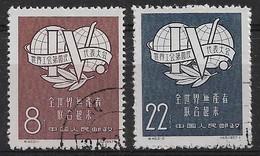 CHINE 1957 - Timbres N°1105 & N°1106 (2 Valeurs) - Oblitérés - 1949 - ... République Populaire