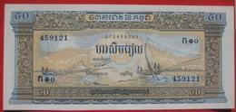 50 Riels ND (1972) - WPM 7d - Kambodscha