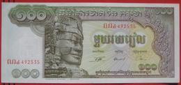 100 Riels ND (1972) - WPM 8c - Cambodia