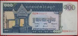 100 Riels ND (1972) - WPM 12b - Kambodscha