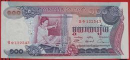 100 Riels ND (1973) - WPM 15a - Cambodia