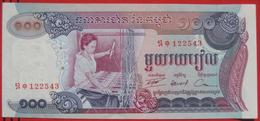 100 Riels ND (1973) - WPM 15a - Kambodscha