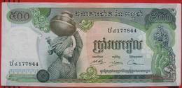 500 Riels ND (1975) - WPM 16b - Cambodia