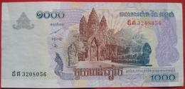 1000 Riels 2007 - WPM 58b - Kambodscha