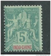 Indochine N°  6 XX Type Groupe : 5 C. Vert, Sans Charnière, TB - Unclassified