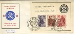 1960   FDC Bloc 32   Refugié  ØANTWERPEN   Cote  75 Euros - 1951-60