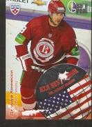 Hockey Sport Collectibles KHL Without Borders Se Real Card JOSH HENNESSY H/F #9 USA Vityaz Chekhov 5th Season 2012-2013 - Singles