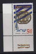 ISRAELE 2001 THE KARAITE JEWS MICHEL 1623 : SCOTT 1444 : UNIFICATO 1570 GOMMA INTEGRA MNH ** - Israele