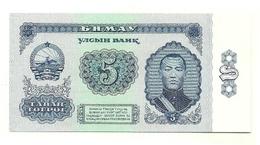 Mongolia - 5 Tugrik 1981, - Mongolia