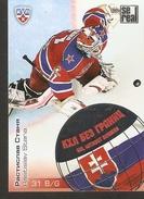 Hockey Sport Collectibles KHL Se Real Card RASTISLAV STANA H/F #31 Slovakia CSKA Moscow 5th Season 2012-2013 - 2000-Now