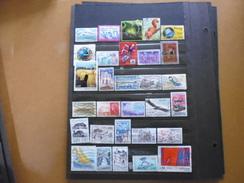 FRANCE   TIMBRES  OBLITERES  LOT N° 479 - Briefmarken