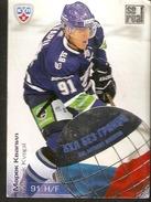 Hockey Sport Collectibles KHL Se Real Card MAREK KVAPIL H/F #91 CZECH Rep. DYNAMO Moscow 5th Season 2012-2013 - Singles