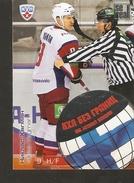 Hockey Sport Collectibles KHL Se Real Card NIKLAS HAGMAN H/F #9 Finland LOKOMOTIV Yaroslavl 5th Season 2012-2013 - Singles