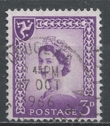 Isle Of Man 1958. Scott #2 (U) Queen Elizabeth II * - Man (Ile De)