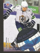 Hockey Sport Collectibles KHL Se Real Card JANNE LAHTI H/F #16 Finland Amur Khabarovsk 5th Season 2012-2013 - Singles