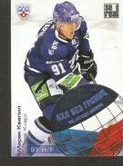 N2. Hockey Sport Collectibles KHL Se Real Card MAREK KVAPIL Czech Rep. DYNAMO Moscow 5th Season 2012-2013 - 2000-Now