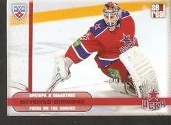 Hockey Sport Collectibles KHL Se Real Card ILYA PROSKURYAKOV #73 CSKA Moscow Goaltender 5th Season 2012-2013 - 2000-Now