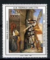 1996 - ITALIA - ITALY -  Catg. Sass. 2201 - Mint - MNH - - 6. 1946-.. Republic