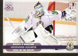 Hockey Sport Collectibles KHL Se Real Card ALEXEI  MURYGIN Goaltender #30 AMUR KHABAROVSK 5th Season 2012-2013 - 2000-Now