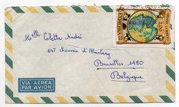 Brésil ----lettre Pour Bruxelles (Belgique)--timbre Seul Sur Lettre- EXFILBRA 72 - Brésil