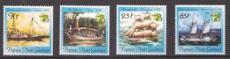 M250 PAPUA NEW GUINEA SHIPS & BOATS 1SET MNH - Ships