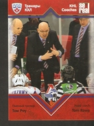 Hockey Sport Collectibles KHL COACHES SeReal Card Head Coach USA TOM ROWE LOKOMOTIV YAROSLAVL 5th Season 2012-2013 - Singles