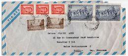Brésil -1969---lettre De BUENOS AIRES  Pour PARIS (France)--timbres Sur Lettre- Cachet - Argentinien