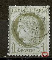 1C Cérès Filet Sud Cassé. - 1849-1850 Ceres