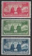 CHINE 1950 - Timbres N°866 à N°868 (3 Valeurs) - Neufs - Réimpressions Officielles