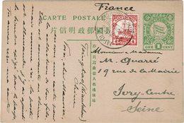 CTN48/2 - CHINE BUREAU ALLEMAND KIAUTSCHOU 4c 22/12/1913 SUR CARTE POSTALE DE LA REPUBLIQUE DE CHINE - Chine