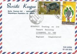 Benin 1978 Cotonou Aeroport Hippo Revolution Cover - Benin – Dahomey (1960-...)
