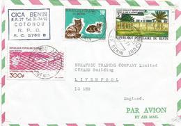 Benin 1978 Cotonou Aeroport Lindbergh Aviation Blood Transfusion Building Domestic Cat Cover - Benin – Dahomey (1960-...)