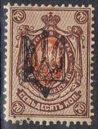 UKRAINE !  Timbre NON DENTELE NEUF* De 1919 ! SURCHARGE D'ODESSA ! - Ukraine