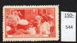 Spanish Civil War Russian Friendship 10c Red Children Boarding Railway Train MH - Spanish Civil War Labels