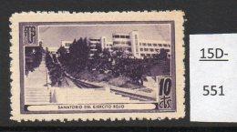 Spanish Civil War Russian Friendship 10c Violet Sanatorium With Funicular Railway – Train At Top Of Line, MH - Trains