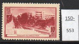 Spanish Civil War Russian Friendship 10c Claret Sanatorium With Funicular Railway – Train At Top Of Line, MH - Spanish Civil War Labels