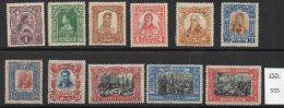 Mexico 1910 Bradbury Wilkinson Centenary Set/11 MH Optd MUESTRA In Green (ex- UPU Stock?) See Text
