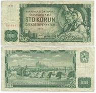 Checoslovaquia - Czechoslovaquia 100 Korun 1961 Pick 91.c Ref 114 - Checoslovaquia