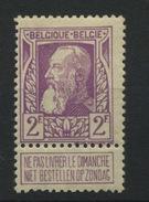 2 F   N° 80 ** Centrage Correct  ** Cote 575 € (en 2019) - 1905 Grosse Barbe