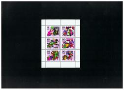 1970 Märchen Brüderchen Und Schwesterchen Michel 1545 -1550 Im Kleinbogen Mit Plattenfehler Postfrisch Xx - DDR