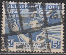 Belgique 1945 COB Colis Postaux 289A O Cote (2016) 0.15 Euro Mercure Cachet Rond - Chemins De Fer