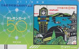 Télécarte Ancienne Japon / NTT 330-033 - Paysage Pagode / Dessin - Japan Front Bar Phonecard Balken Telefonkarte - Japan