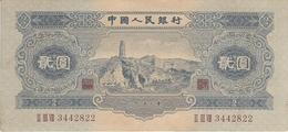 CHINA 2 YUAN 1953 P-867 AU REPLICA [CN4080a] - China