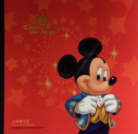CHINA VR 2016-14 ** Shanghai Disney Stamp Booklet BPC-11 Walt Disney - OFFICIAL ISSUE - DHCHN - 1949 - ... Volksrepublik