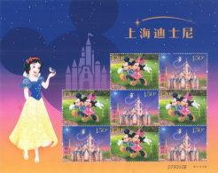 CHINA VR 2016-14 ** Shanghai Disney M/S - OFFICIAL ISSUE - DHCHN - 1949 - ... Volksrepublik