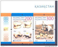 2015. Kazakhstan, Europa 2015, 2v, Mint/**