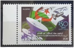 Algeria 2016 NEW MNH Stamp - IUT Satelite Telecommunications - Algeria (1962-...)