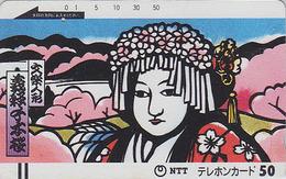 Télécarte Ancienne Japon / NTT 330-038 * ONE PUNCH * Culture Tradition / Peinture - Painting Japan Front Bar Phonecard - Japan