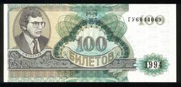 Russland 1994, MMM Bank, 100 Biletow Biletov - UNC - Russland