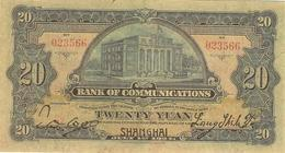 CHINA (REPUBLIC) BANK OF COMMUNICATIONS 20 YUAN 1924 P-137 UNC REPLICA - China